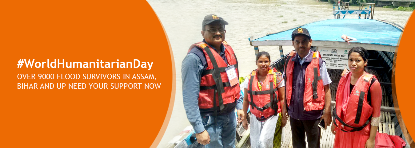 Lend a helping hand to the flood victims of Assam, Bihar and UP