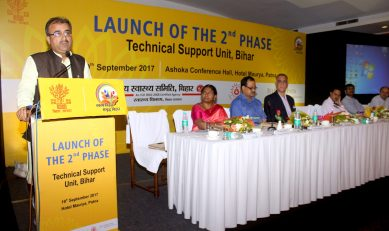 TSU 2nd Phase launch by Hon'ble Health Minister, Govt of Bihar