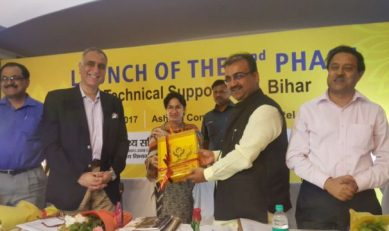 TSU 2nd Phase launched by Health Minister Mangal Pandey