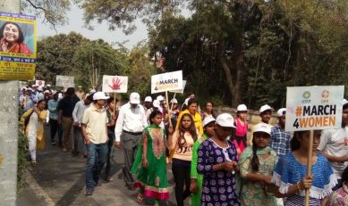 Marching Towards Gender Equality