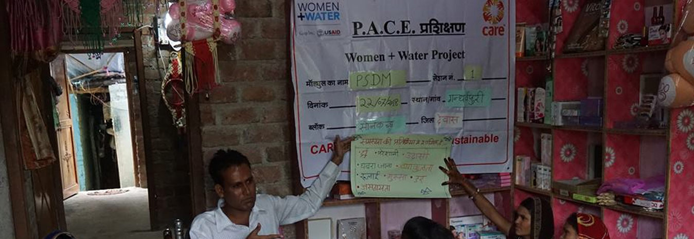 P.A.C.E (Personal Advancement and Career Enhancement) Training under Women + Water Program - CARE India
