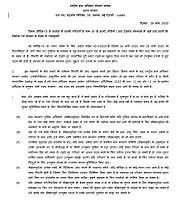 COVID 19 Advisory Hindi